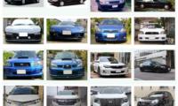 車が好きっ